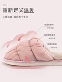 棉拖鞋 拖鞋家用秋冬情侶防滑室內簡約毛絨保暖居家女家居【快速出貨】