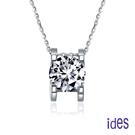 ides愛蒂思 設計款50分F/VS1頂級車工3EX鑽石項鍊/非你莫屬