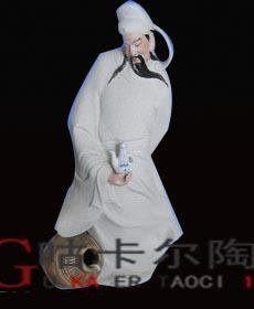 景德鎮陶瓷器 (李白醉酒)