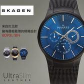 SKAGEN 北歐超薄時尚設計腕錶 40mm/碳纖錶/UltraSlim/丹麥/極簡/男錶/809XLTBN 熱賣中!