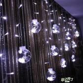 彩燈球布置婚慶婚禮裝飾用品戶外防水led彩燈閃燈串燈創意燈泡串