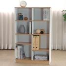 [ 家事達 ] SA-2288: 加厚八格開放式收納櫃(白色+原木色 )  特價 空櫃 書櫃 書架