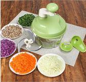 家用手動絞肉機餃子餡廚房手搖攪拌機絞菜碎菜機碎肉切辣椒神器 伊衫風尚