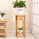 花架 實木環保置物架花架陽臺客廳室內吊蘭綠蘿花架花幾木質落地花盆架