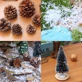 ⓒ聖誕系列仿真雪/聖誕樹/松球/松花 多肉植物微景觀【US004001】