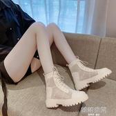 馬丁靴女英倫風夏季薄款夏天靴子2020年針織短靴內增高網紗靴透氣 韓語空間