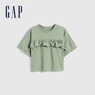 Gap女童 純棉荷葉邊蝙蝠袖T恤 899051-綠色