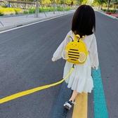 兒童節禮物新款韓版可愛小蜜蜂防走失兒童背包卡通迷你雙肩包女童寶寶小書包 阿卡娜