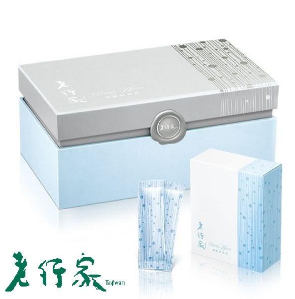 【老行家】珍珠粉禮盒(120入裝)~(贈珍珠粉面膜5片/盒)  含運價2280元