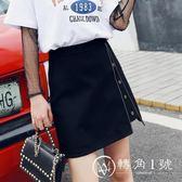 2018春夏新款黑色半身裙a字裙高腰顯瘦不規則包臀裙女ins超火短裙