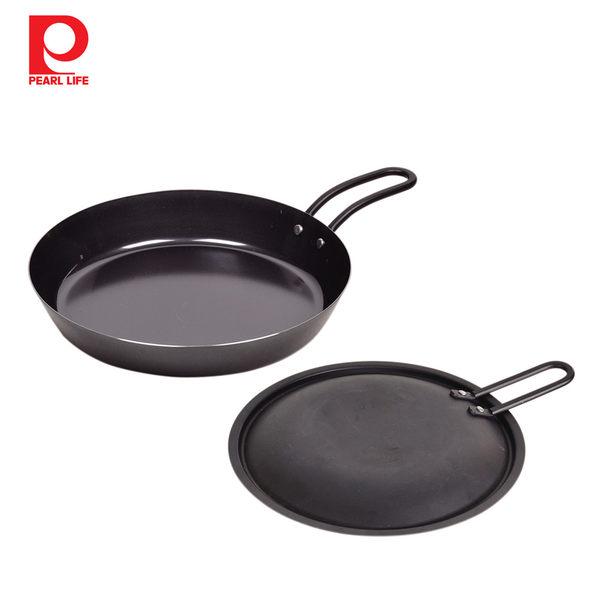 【日本珍珠金屬】片手平底鐵鍋(附鐵鍋蓋)-20cm