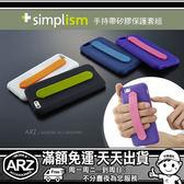 Simplism-手持卡片矽膠保護套 iPhone 6s i6s 4.7 日本原裝公司貨-贈螢幕貼手機殼保護殼