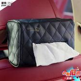 【CR0151】汽車可掛式PU皮革面紙盒 車用椅背遮陽板懸掛面紙套 菱格紋抽取紙巾收納盒套衛生紙盒套