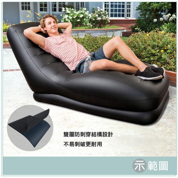 【INTEX】黑色潮流單人加長充氣沙發椅 LC223