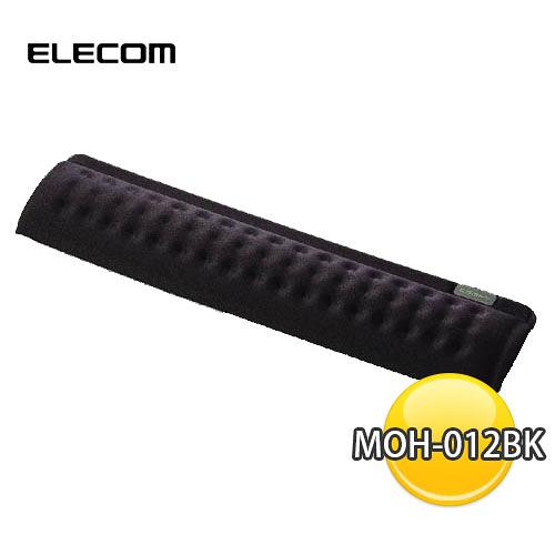 ELECOM MOH-012BK 舒壓護腕(黑)