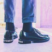 ins街拍款潮鞋正韓青少年休閒鞋男低筒網紅皮鞋男士亮皮休閒鞋潮