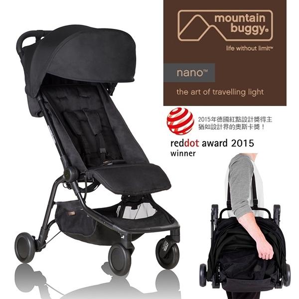 GMP BABY [原廠貨] Mountain Buggy 黑 最新第二代nano全地形輕巧摺疊推車
