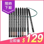 韓國RiRe 防水不暈染亮采旋轉式眼影眼線筆(0.5g)【小三美日】原價$149