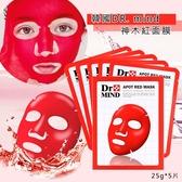 韓國DR. mind 神木紅面膜/盒