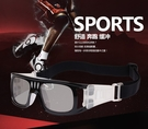 籃球防護眼鏡 球類運動護目鏡 戶外運動眼...