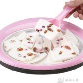 炒冰機 家用炒酸奶機炒冰機小型DIY全自動兒童冰淇淋機迷你免插電炒冰盤 YXS娜娜小屋
