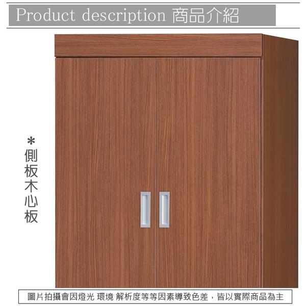 《固的家具GOOD》230-7-AL 柚木3×6尺耐磨衣櫃