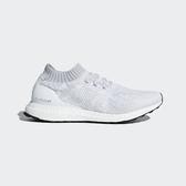 Adidas UltraBOOST Uncaged [DA9157] 男鞋 運動 慢跑 襪套 灰 白 愛迪達