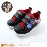 男童鞋 台灣製蜘蛛人正版兒童休閒鞋 魔法Baby