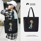 熱賣帆布包 2021夏季帆布包女文藝學生韓版簡約森系小清新手提側背包 coco