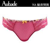 Aubade-魅夜情挑M-XL印花蕾絲三角褲(桃粉)NA