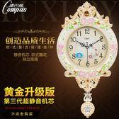 降價促銷兩天-歐式復古搖擺掛鐘客廳簡約時尚掛錶臥室靜音石英鐘錶RM