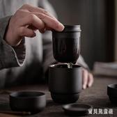 一壺四杯旅行茶具套裝 隨身茶壺泡茶杯紫砂快客杯 便攜式包泡茶組 CJ5550『寶貝兒童裝』