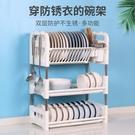 瀝水架 廚房置物架碗碟瀝水架碗柜放碗碗筷收納盒架子筷子廚房用品小百貨 快速出貨