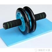 健腹輪腹肌輪練腹部運動健身器材家用男士減肚子滾輪男女健腹器材