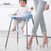 兒童座椅 兒童座椅子靠背嬰兒餐椅吃飯多功能寶寶便攜餐桌椅zzy2949『時尚玩家』TW