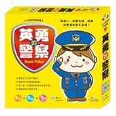 英勇的警察 套書(C6139310)(3冊合售)