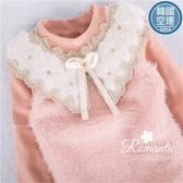 新年~韓國童裝~晶珠金縷領絨毛拼接長袖上衣(有內裡)(240975)★水娃娃時尚童裝★