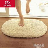 福地毯進門地墊門墊臥室 廚房門口衛生間浴室吸水防滑腳墊子 IGO