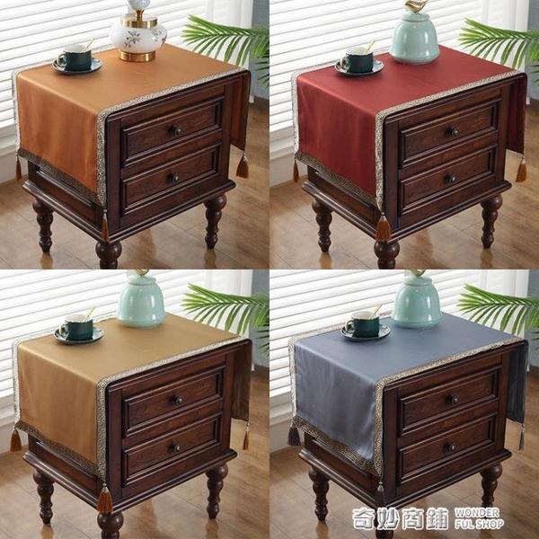 新款奢華臥室打印機布藝桌布臺布中式高檔防水方形冰箱床頭柜蓋布 奇妙商鋪
