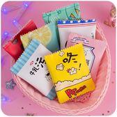 韓版少女心迷小巧零錢包學生可愛日系鑰匙硬幣袋ins短款簡約森系 滿天星