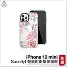 【Casetify】iPhone 12 mini 輕量耐衝擊保護殼 手機殼 保護殼 輕薄 軍規級別 防摔殼