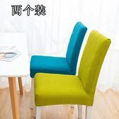 椅套 北歐椅套家用簡約連體彈力餐椅套餐桌椅子套罩椅墊坐墊布藝通用【美物居家馆】