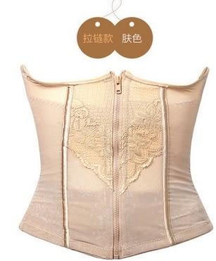 中型中款背部調節鬆緊粘美體腰封-mov1004