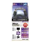 PX大通 HDMI-1.5MX 高速乙太網HDMI線1.5米HDMI-1.4版