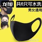 口罩 運動柔軟遮面旅行口罩女防塵透氣可清洗口鼻罩大人灰塵 阿薩布魯