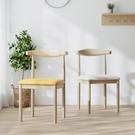 椅子 北歐餐椅家用臥室鐵藝牛角椅子簡約現代餐廳餐桌簡易書桌凳子靠背【幸福小屋】