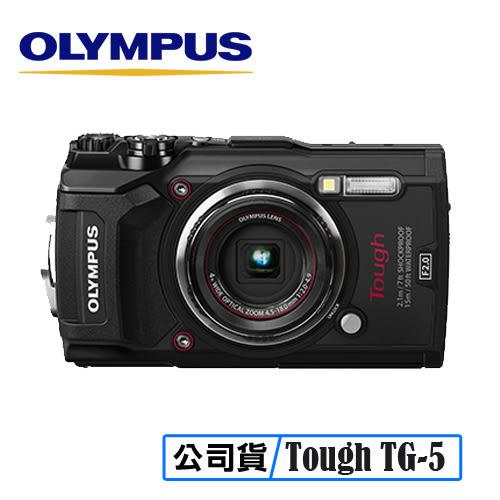 3C LiFe OLYMPUS TG-5 潛水相機 tg5 防水相機 台灣代理商公司貨