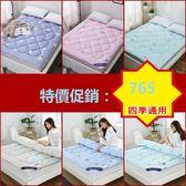 床墊子1.8m床2米雙人褥子1.5m棉花褥墊被學生宿舍單人鋪榻榻米【快速出貨】