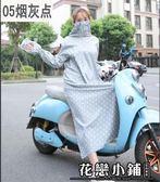 防曬衣 防曬衣純棉口罩加長遮陽衣騎車摩托車長袖電瓶車披肩女