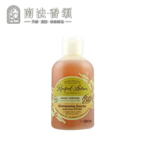 【南法香頌】歐巴拉朵 2in1馬鞭草綠泥洗髮沐浴精-250mlx1瓶